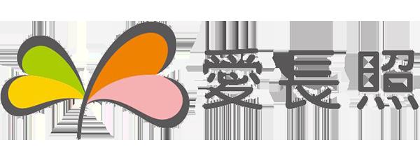 愛長照-找看護| ALTC長照網
