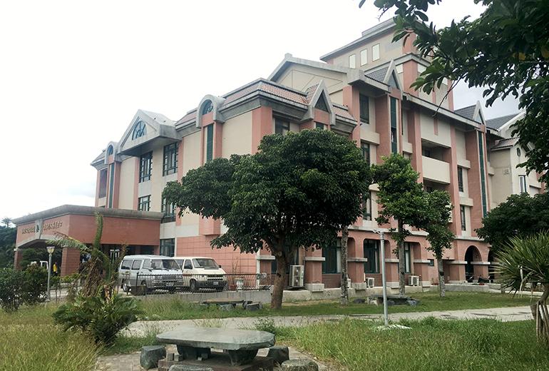 台東縣柏林老人養護中心