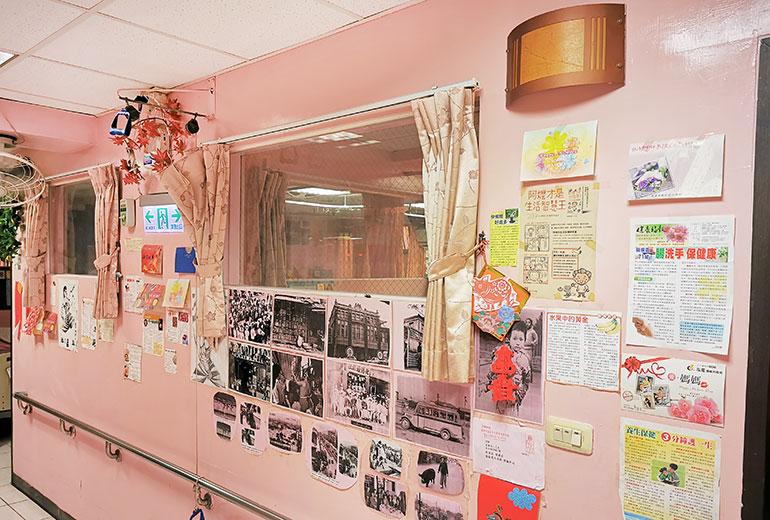 基隆市私立逸嘉老人長期照顧中心(養護型)-室內環境