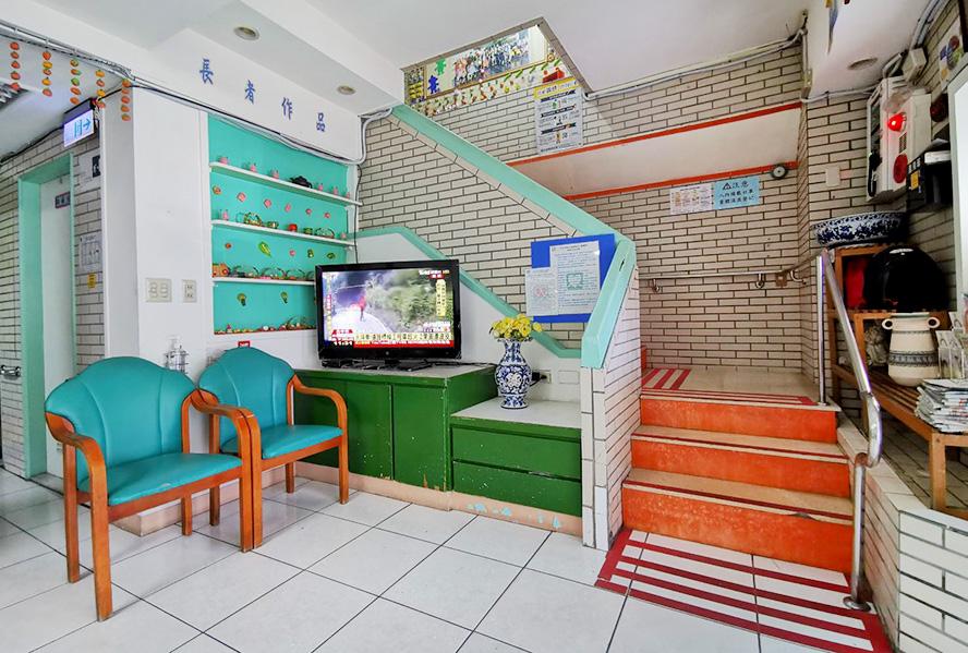 台北市私立倚青苑老人養護所-大廳