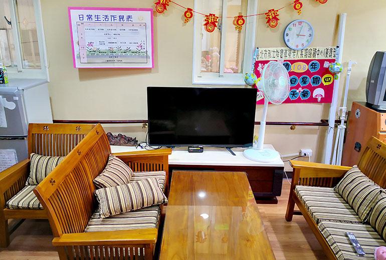台北市私立祥寶尊榮老人長期照顧中心(養護型)-休息區