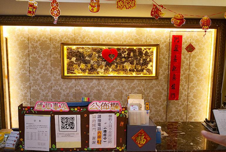 台北市私立祥寶尊榮老人長期照顧中心(養護型)-室內環境