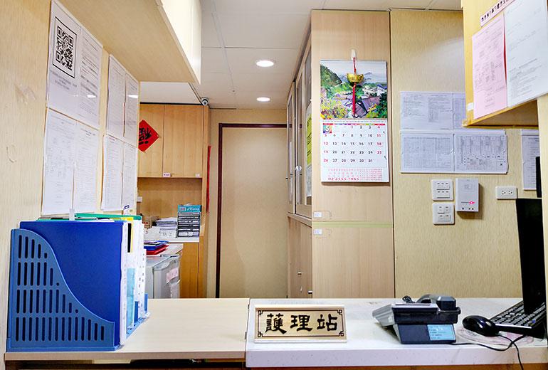 台北市私立祥寶尊榮老人長期照顧中心(養護型)-護理站