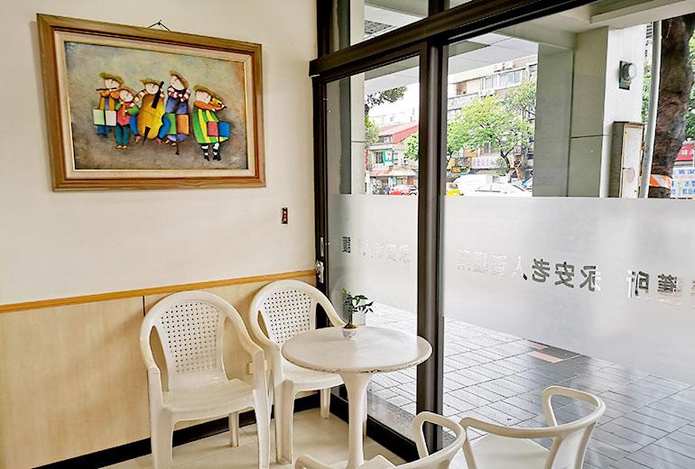 台北市私立永安老人養護所-門口