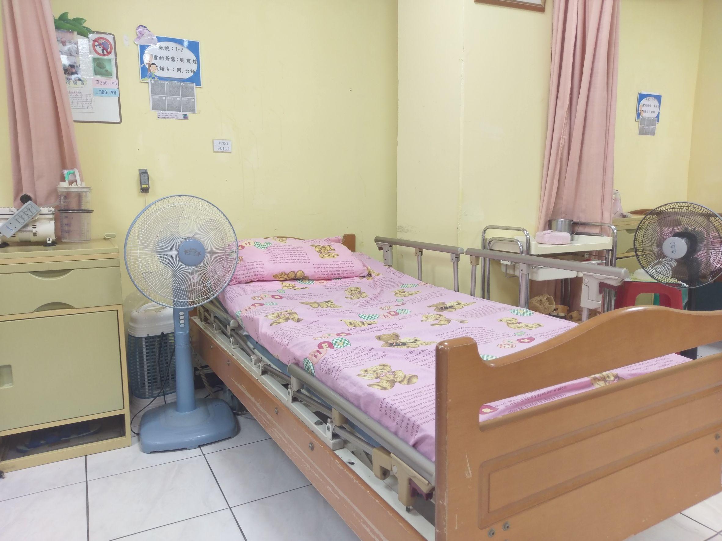 台北市私立中山老人長期照顧中心(養護型)-房間