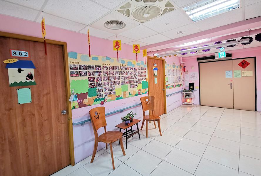 臺北市私立蓮馨老人長期照顧中心(養護型)-休息區