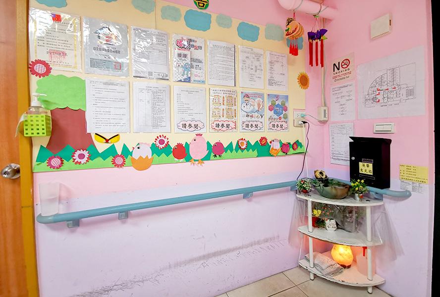 臺北市私立蓮馨老人長期照顧中心(養護型)-室內環境