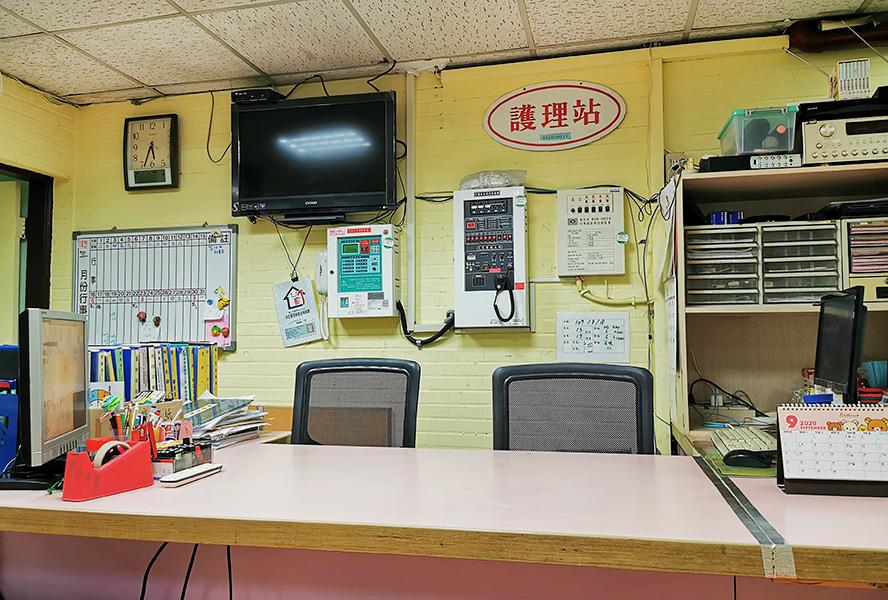 臺北市私立瑞安老人長期照顧中心(養護型)-護理站