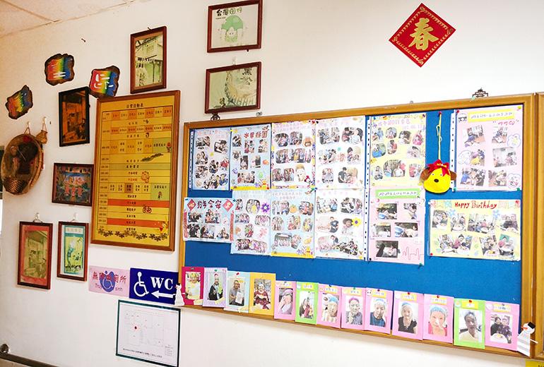 臺北市私立全家老人長期照顧中心(養護型)-公佈欄