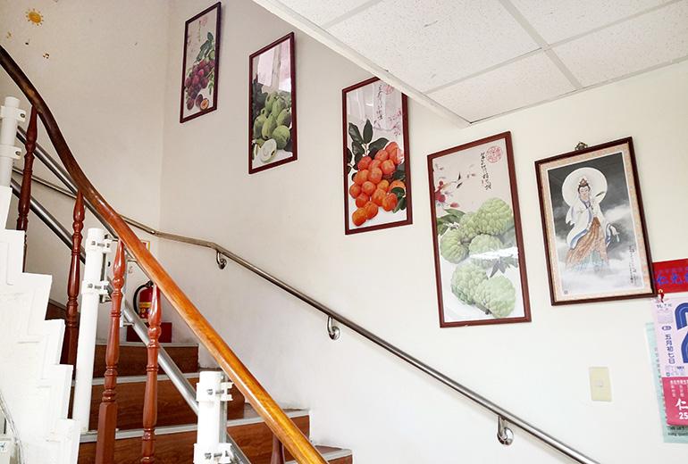 臺北市私立全家老人長期照顧中心(養護型)-樓梯區