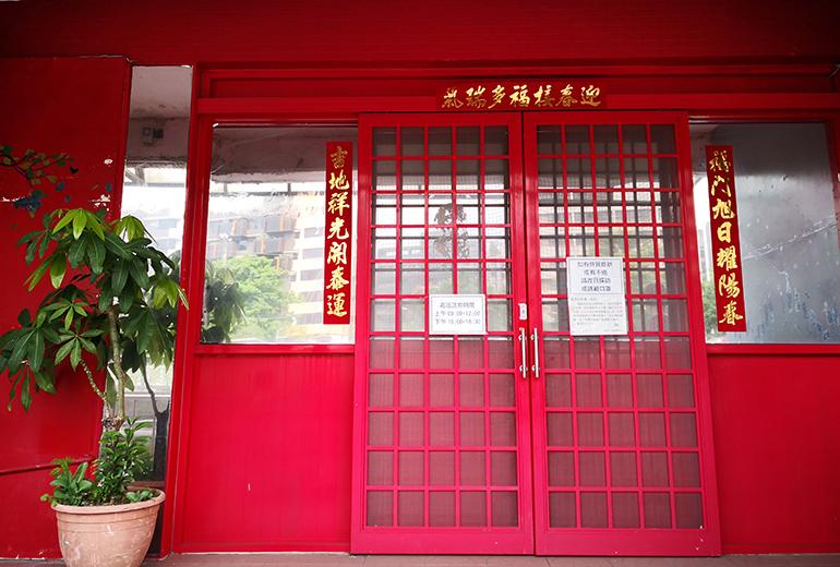 臺北市私立高德老人長期照顧中心(養護型)-門口