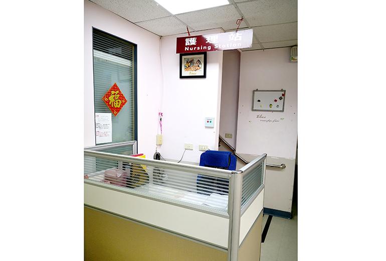 臺北市私立高德老人長期照顧中心(養護型)-辦公區