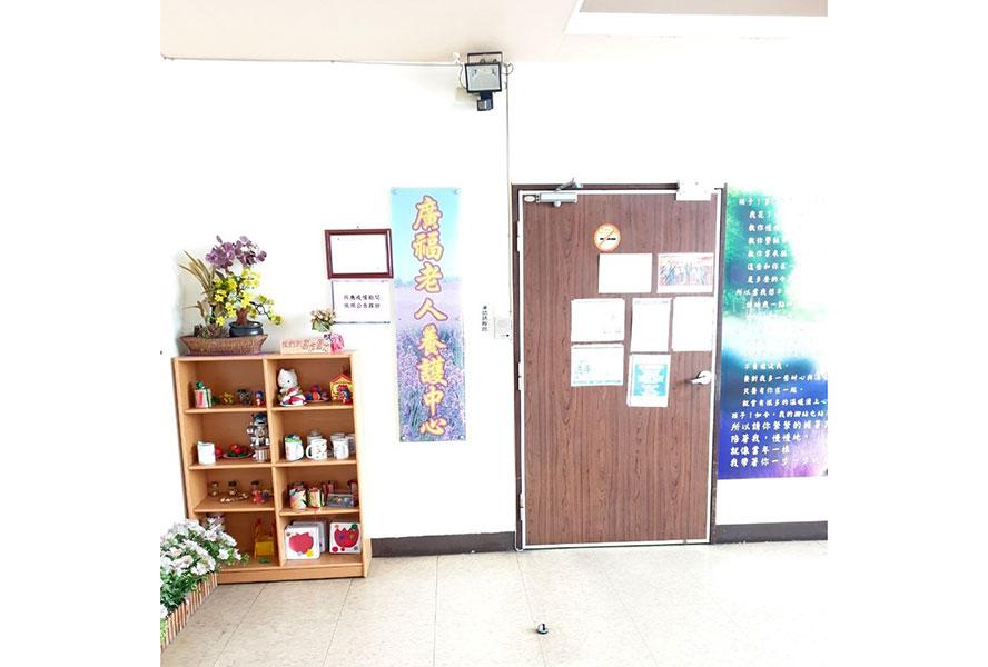新北市私立廣福老人長期照顧中心(養護型)-大門