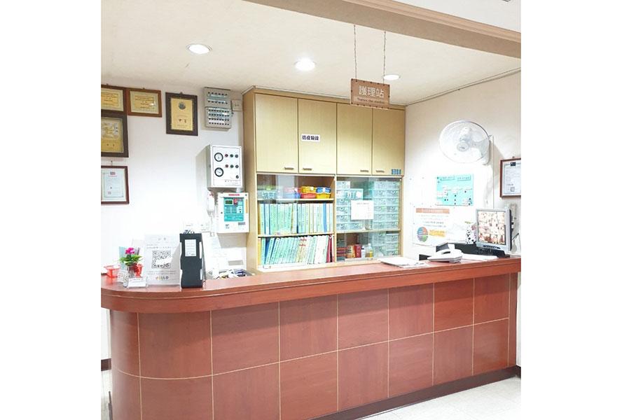 新北市私立廣權老人長期照顧中心(養護型)-護理站
