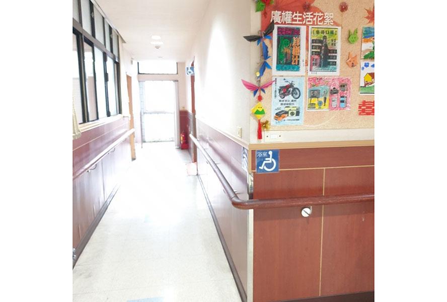新北市私立廣權老人長期照顧中心(養護型)-走廊