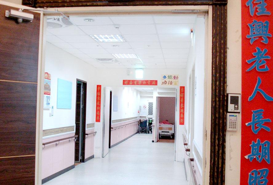 新北市私立佳興老人長期照顧中心(養護型)-走廊