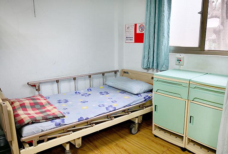 新北市私立家安老人長期照顧中心(養護型)