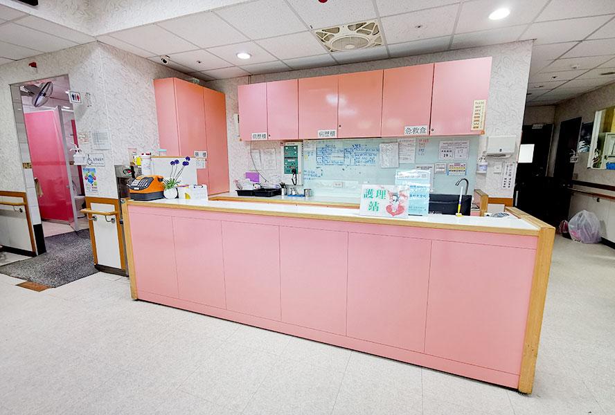 新北市私立馨安老人長期照顧中心(養護型)-護理站