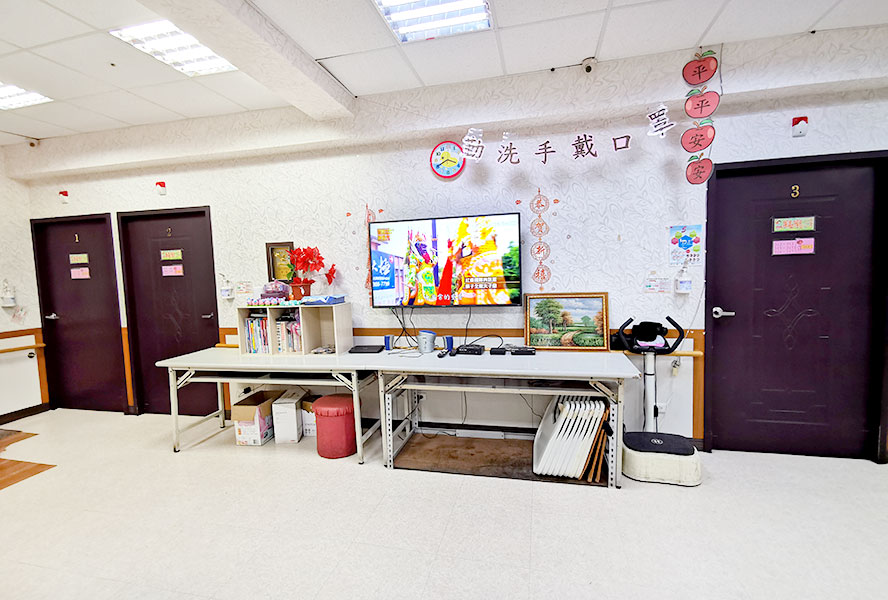 新北市私立馨安老人長期照顧中心(養護型)-休息區