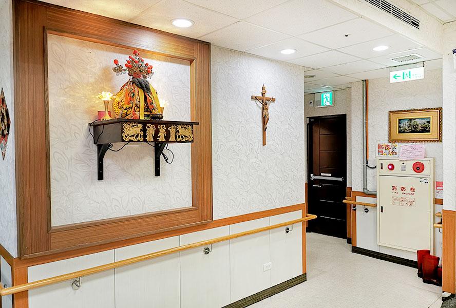 新北市私立馨安老人長期照顧中心(養護型)-宗教區
