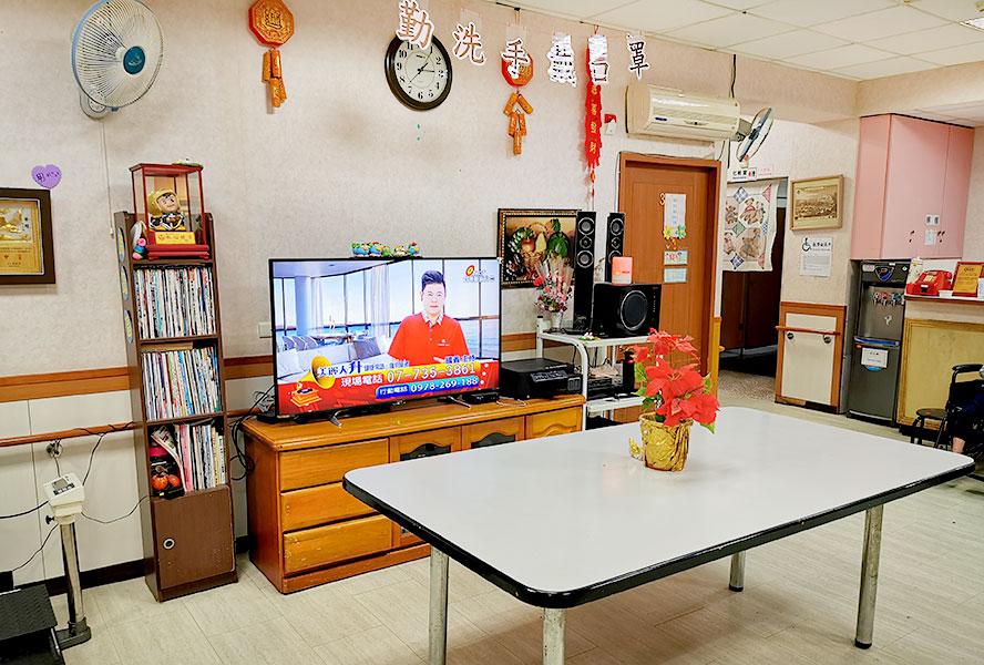 新北市私立安馨老人長期照顧中心(養護型)-休息區1