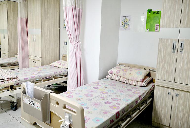 新北市私立好家園老人長期照顧中心(養護型)