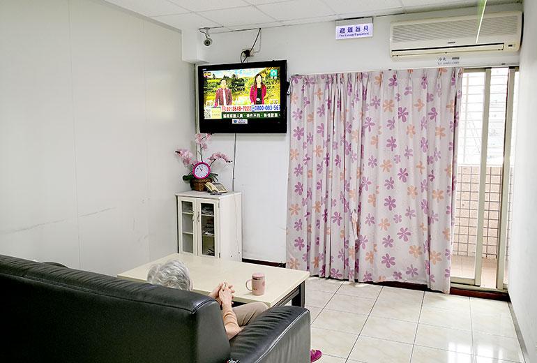 新北市私立美麗家園老人長期照顧中心(養護型)