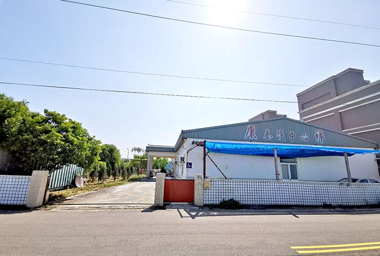臺中市私立康祥老人長期照顧中心(養護型)