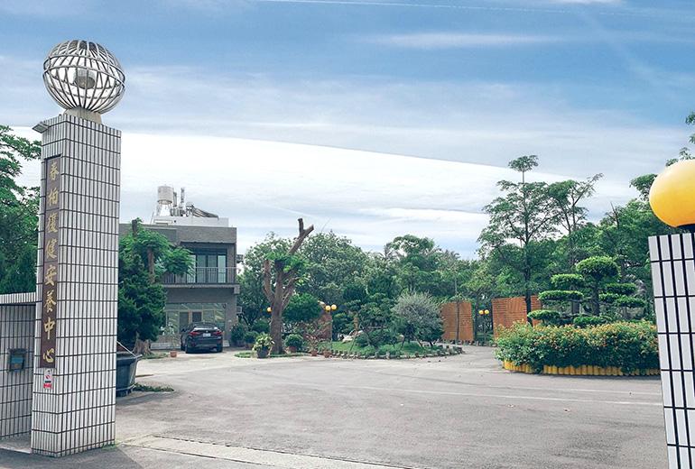 臺南市私立春柏老人長期照顧中心