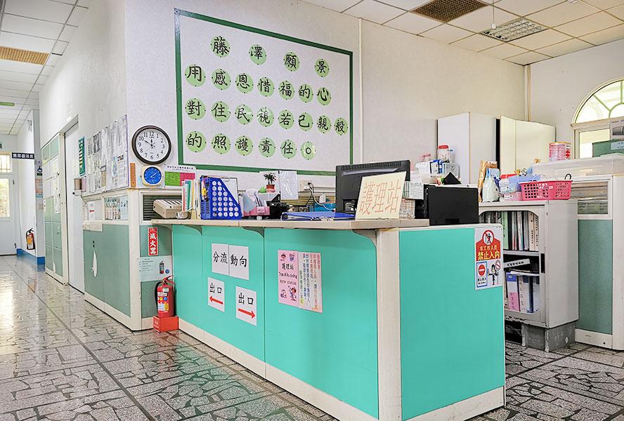 臺南市私立藤澤養護之家護理站