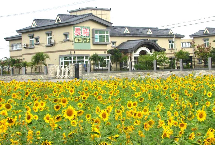 台南市私立長祐老人長期照顧中心(養護型)-外觀3