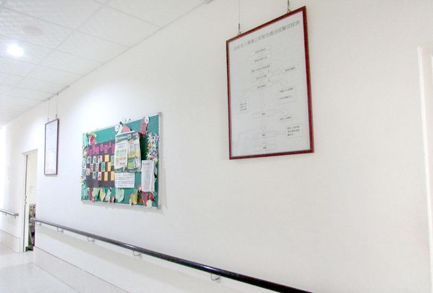 台南市私立長祐老人長期照顧中心(養護型)-走廊