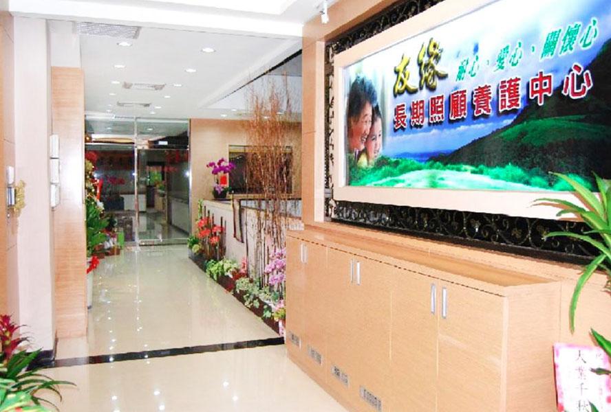 桃園市私立友緣老人長期照顧中心(養護型)-走廊