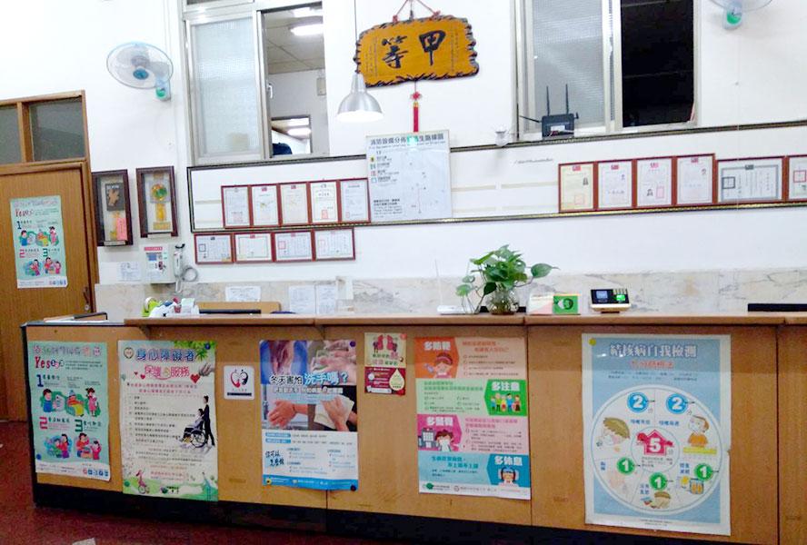 桃園市私立八德老人長期照顧中心(養護型)-櫃台
