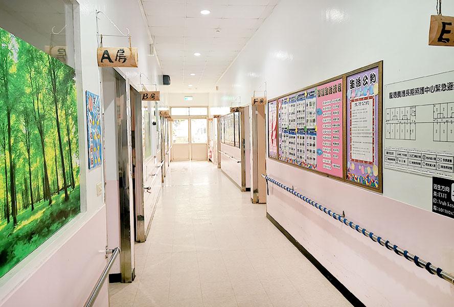 桃園市私立龍德老人長期照顧中心-走廊