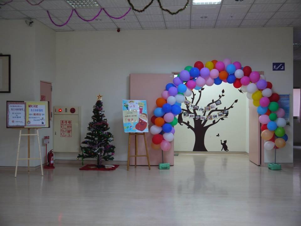 臺中市福碩老人長期照顧中心