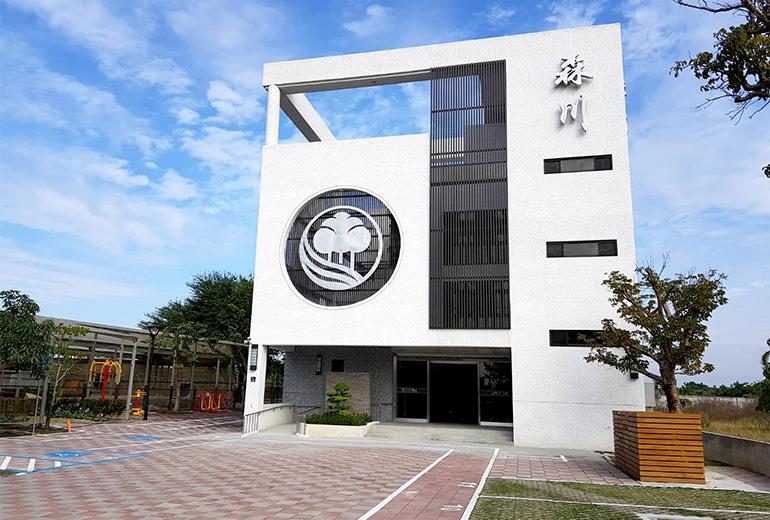 台南市私立森川老人長期照顧中心