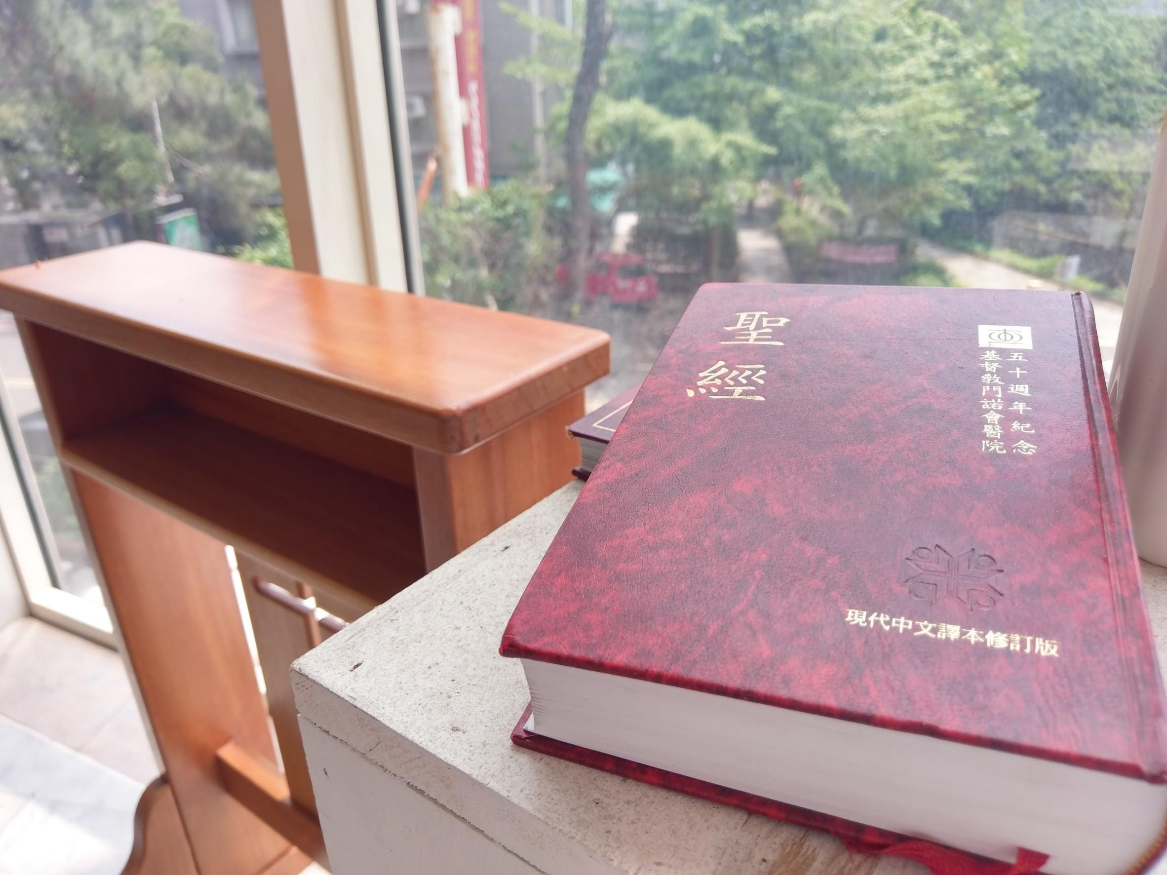 陽明常春護理之家-宗教區