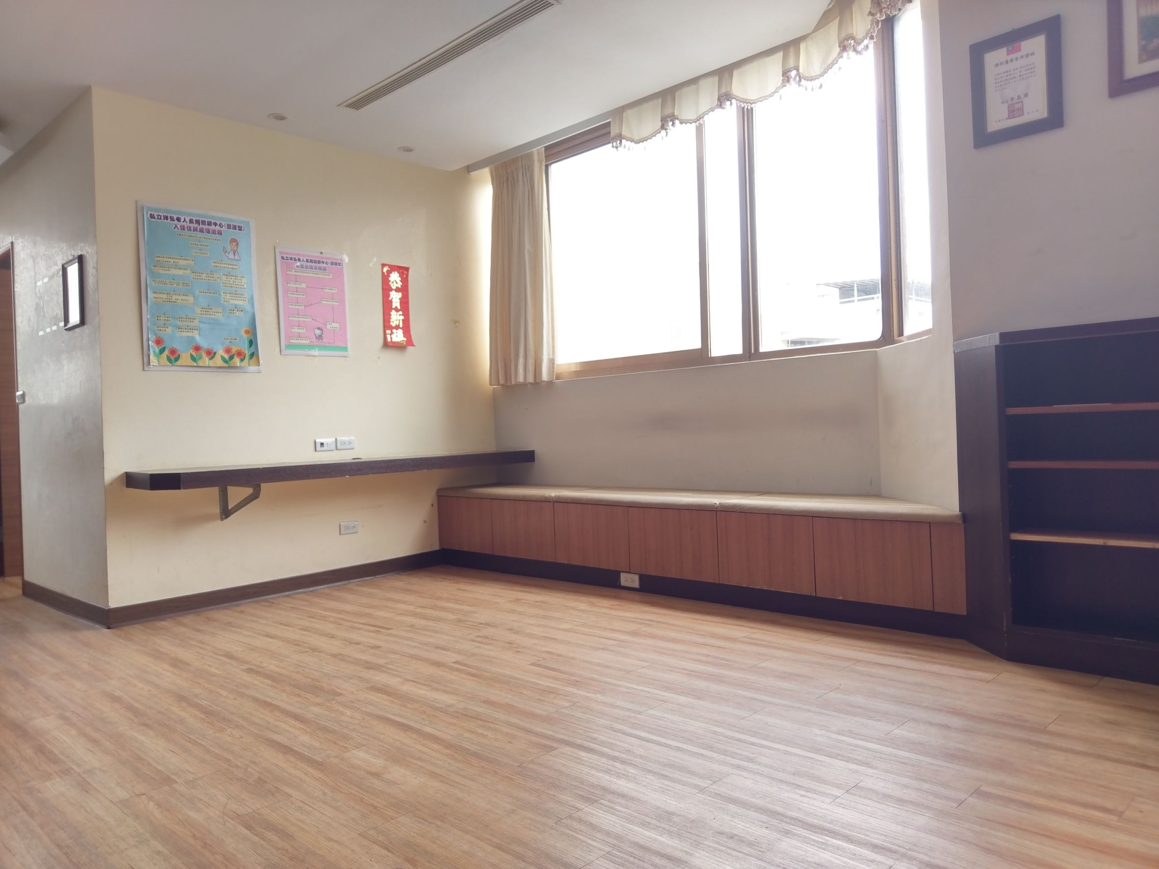 新北市私立祥寶老人長期照顧中心