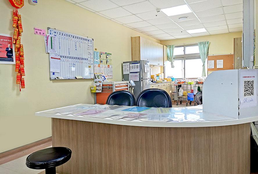 吉安醫院附設護理之家護理站