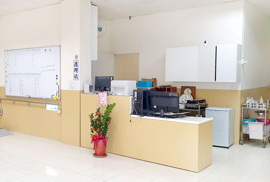 屏東縣真愛老人長期照顧機構(養護型)護理站