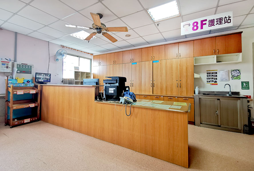 台中市泰安老人養護中心護理站