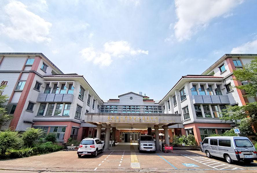 臺南市官田老人養護中心-外觀