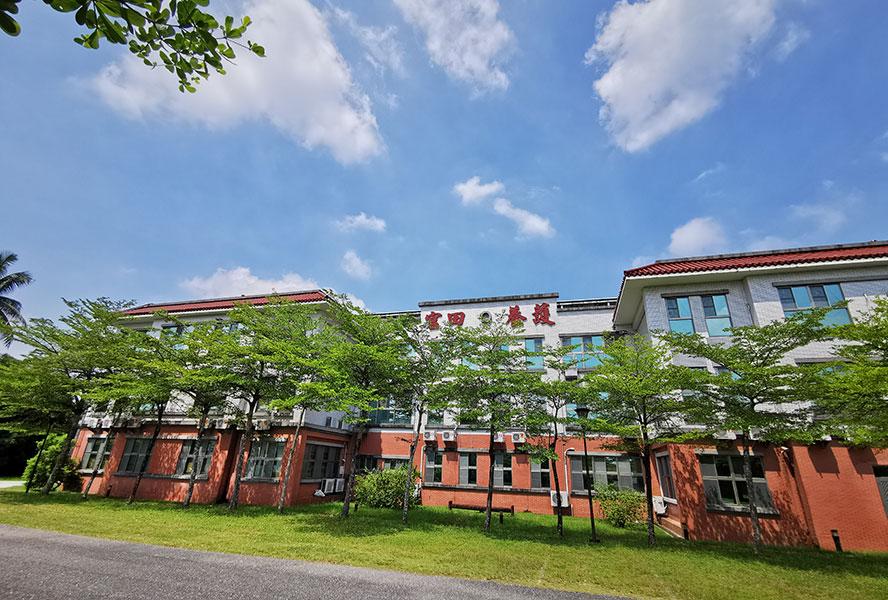 臺南市官田老人養護中心-戶外環境1