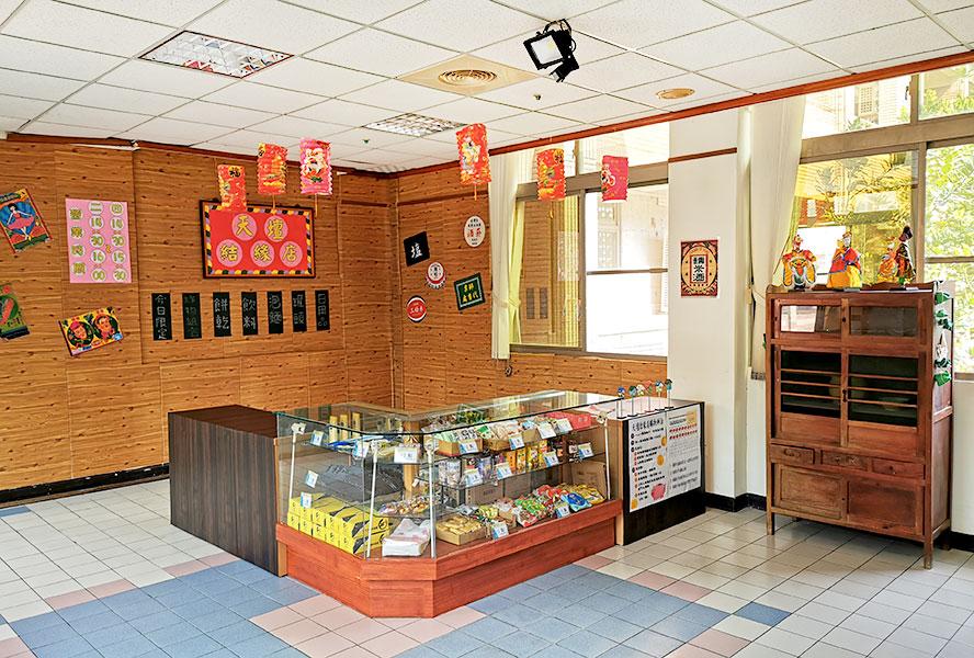 台南市台南市天壇老人養護中心-結緣店