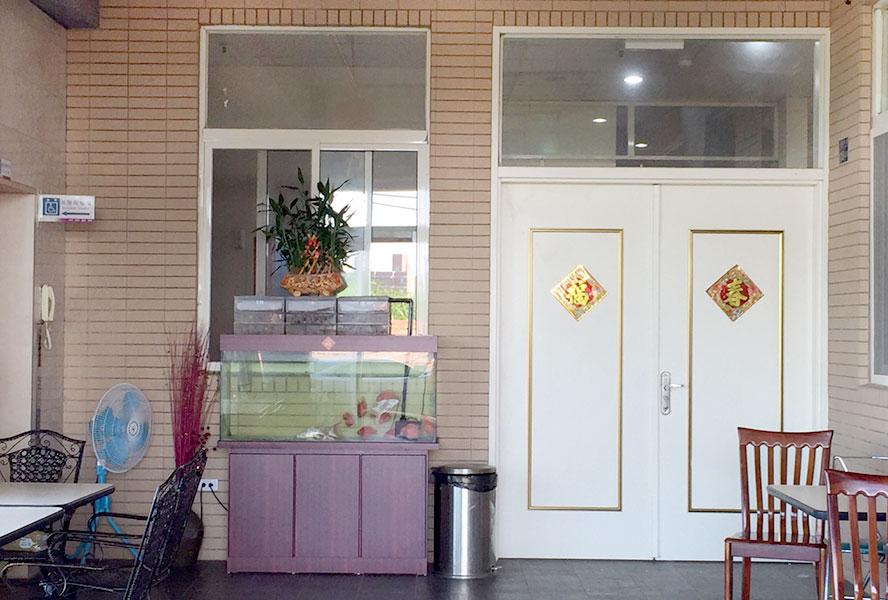 彰化縣私立德昌老人長期照顧中心(養護型)-室內環境1