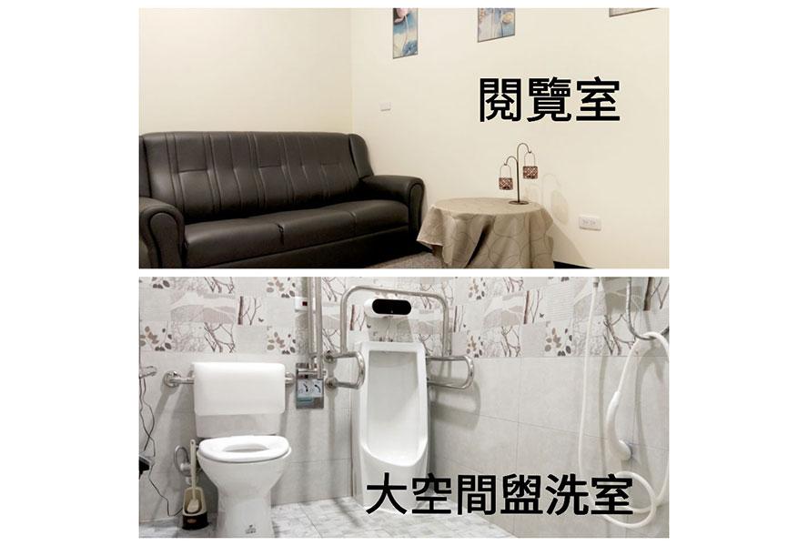 桃園市私立惜老社區長照機構-閱覽室與盥洗室