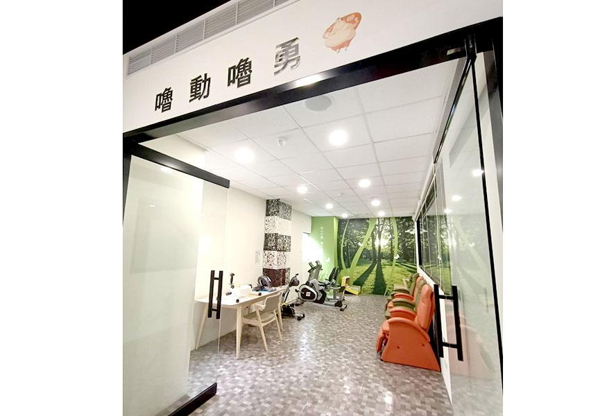 永齡股份有限公司附設私立永齡社區長照機構(日間照顧中心)-室內環境9