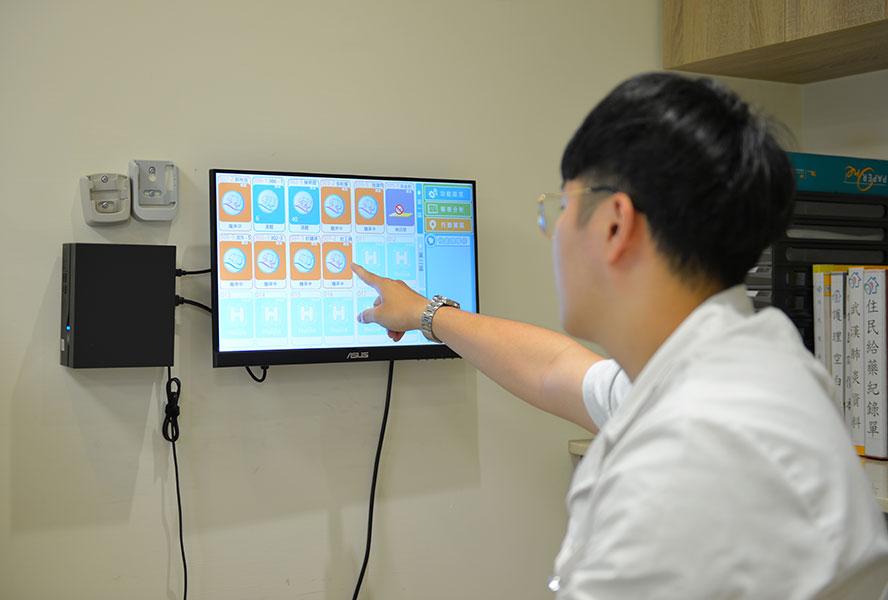 台南市安柏護理之家-智能監測
