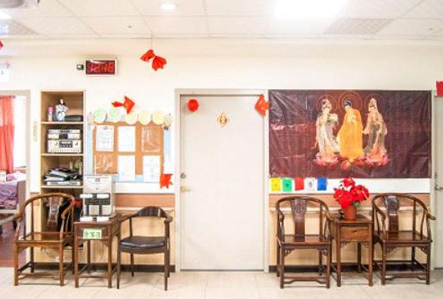 桃園市私立宥恩老人長期照顧中心(養護型)-大廳3